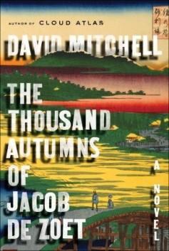 DavidMitchell