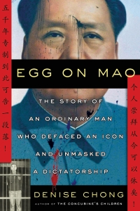 Egg on Mao Cover Image