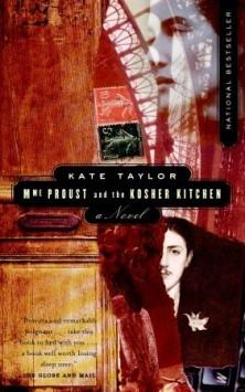 KateTaylor